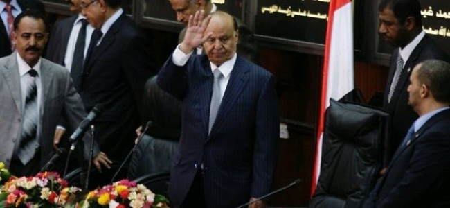 National Dialogue 'Vital' For Future of Yemen