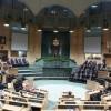 Pot, Kettle, Black: Jordanian MPs Call Out Media