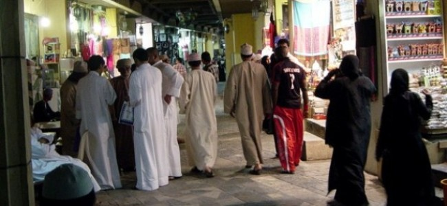 Oman: The Trouble With Male/Female Friendship