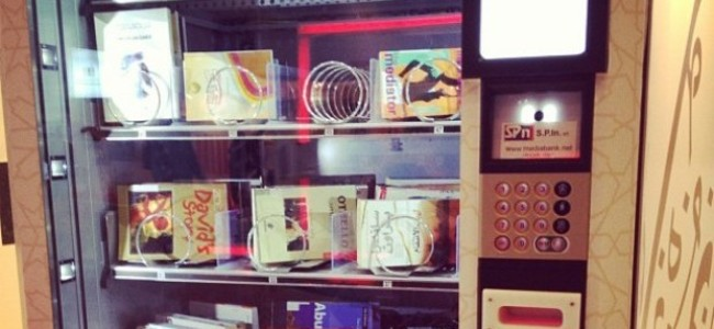 Vending Machines for Books: A Good Idea?