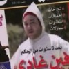Furore Over New Moroccan Media Rules