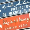 'Abandon French?' Not Any Time Soon In Morocco