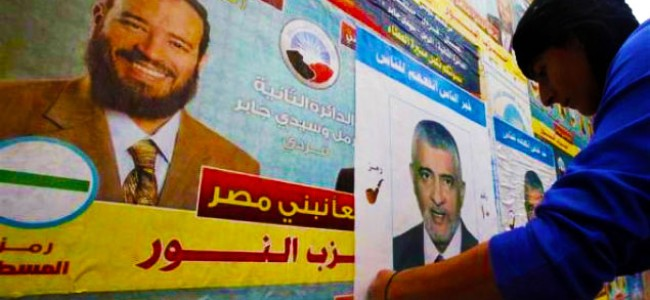 The Salafist Question: Who Exactly Are They?