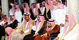 Saudi's Agnatic Affliction: If it Sounds Painful, It's Because it is