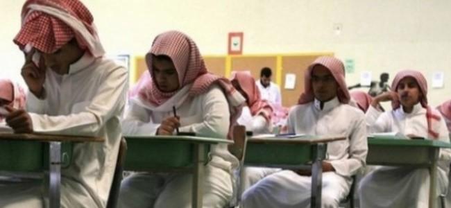 Disaster: 'Wasta' Undermines Saudi Education System