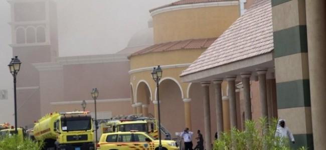 Qatar Fire: Out Come The Shia Bogeymen