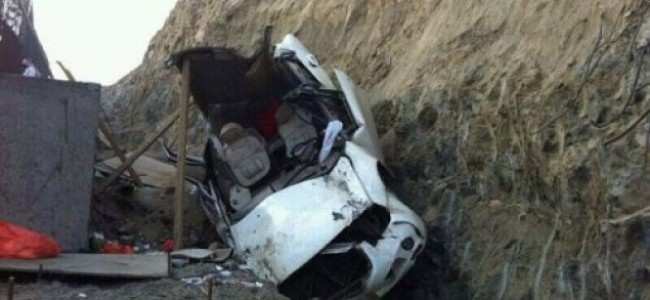 Family Destroyed In Muttawa Car Chase: Action Required