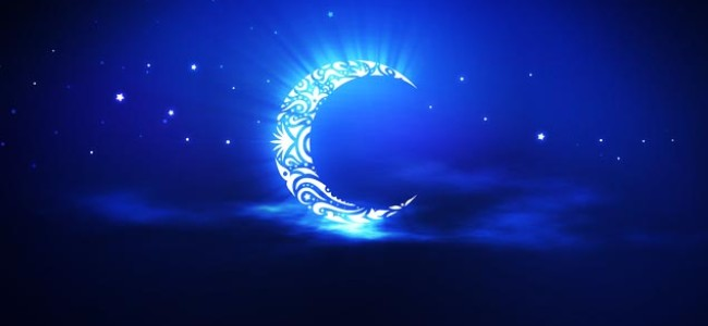 Ramadan and the Sighting of the Moon