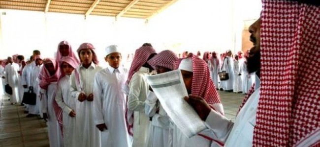 Literacy: The Fatal Flaw At Heart of Saudi Academia