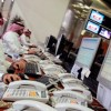 Islamic Finance: A New Model for Global System?
