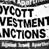 Israel Apartheid, Avalon and the Smell of Fear