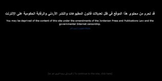 Into The Dark: Jordanians protest Media Law