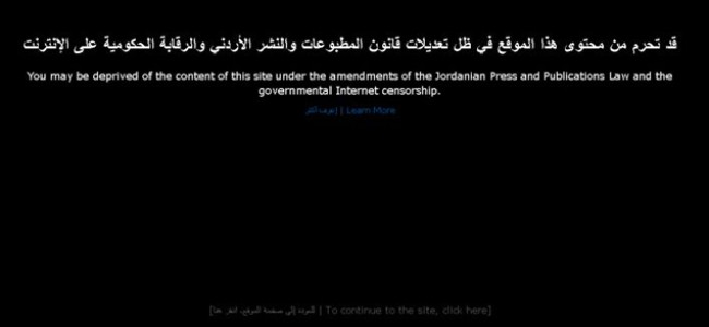 Into The Dark: Jordanians protest Media Law