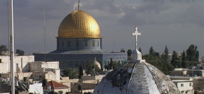 Mitt Romney: The Laughing Stock of Jerusalem