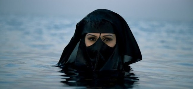 'Veiled Woman In Water': What Does It Mean?