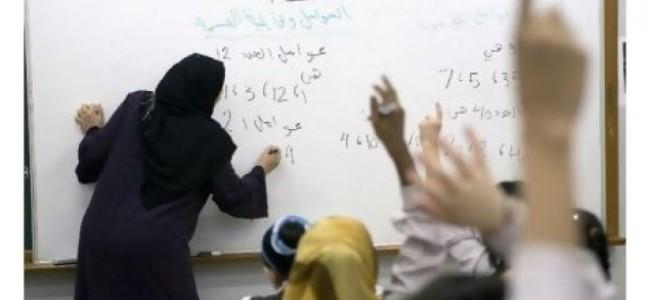 'Teacher, We Can't Hear You': A Major Issue