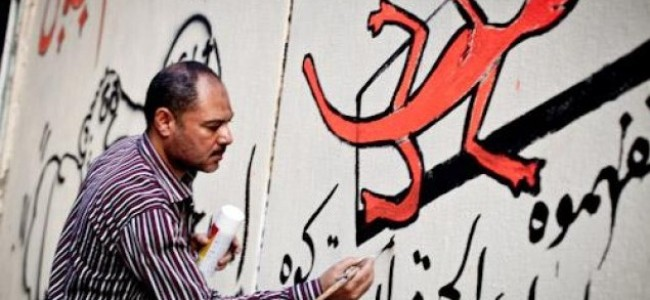 Egyptian Artists vs Government: Is Conflict Inevitable?