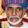 'Insulting the Sultan in Oman':  A Balanced View