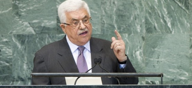 The PLO's UN Bid Will 'Change the Political Landscape'