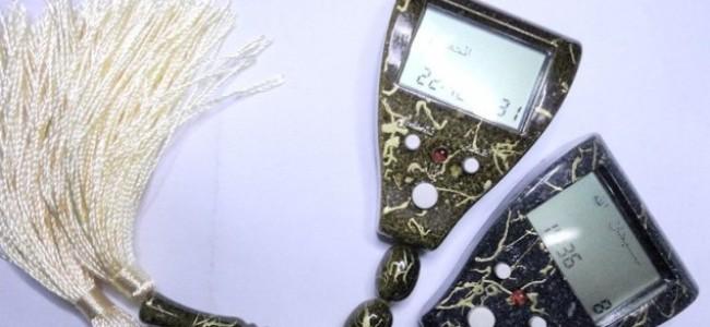 Digital Prayer Beads: New Technological Marvel