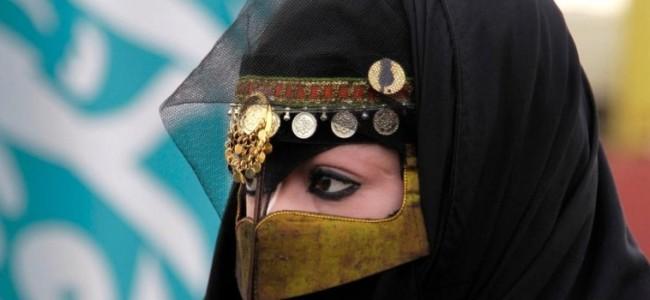 'Beep, Beep': 'Your Wife Has Just Left Saudi Arabia'