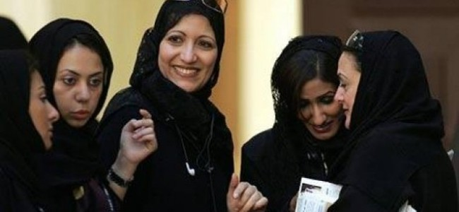Counter-Intuitive: Saudi Women Welcome ID Cards