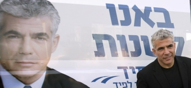 Israeli Election Upset: Good News for Peace? Ah, No.