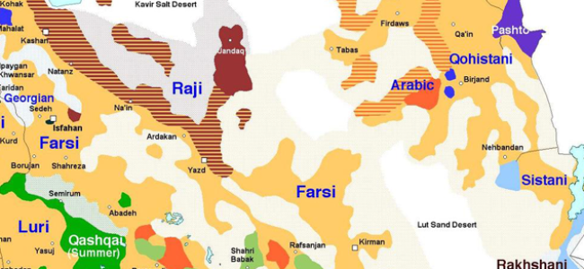 The Linguistic Composition Of Iran