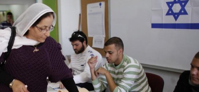 Winners, Losers in Israeli Election 'Much Clearer'