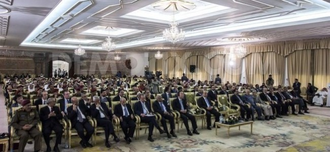 Conference: 'A Golden Chance' to Resolve Yemeni Differences