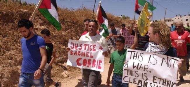 Rachel & Rafah: A Legacy of Resistance, Pain & Death