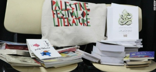 PalFest 2013: Beyond 'the Crisis Narrative' To Art & Experiment
