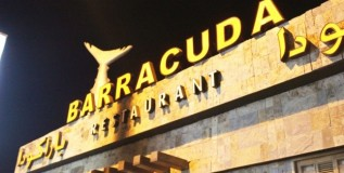 Dubai's Fishy Delight: A Friday Lunch at The Barracuda