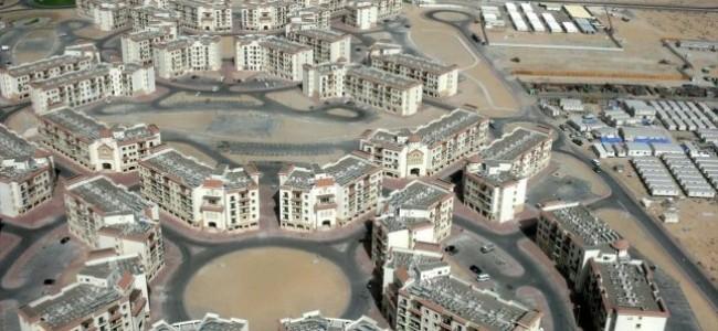Dubai's International City: Where Freehold Isn't So Free