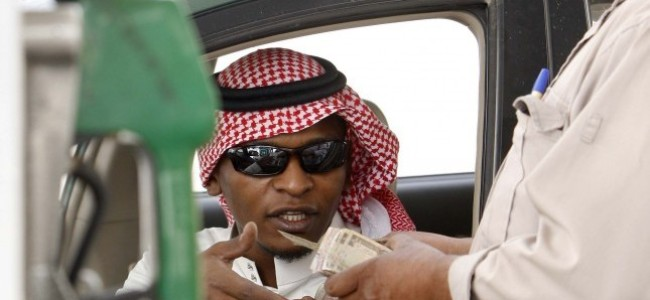 Unsustainable: The Bell Tolls For Subsidies in Saudi Arabia