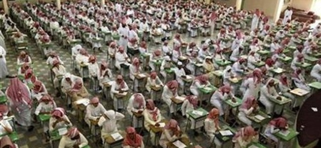 Outdated: Rote Learning Is Wrecking GCC Childrens' Future