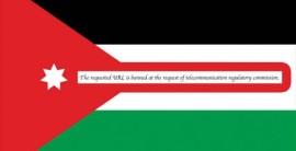 Banned Sites: Jordan's New Legislation Takes Effect