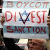 Palestine: Educational Boycotts Are 'A Very Bad Idea'