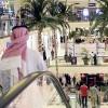 Packed Malls and Road Rage: Hajj Break in Kingdom