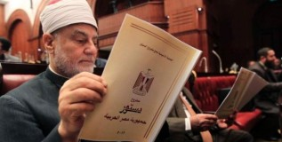 Egypt's New Constitution: A Very Mixed Bag