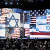 'Where's AIPAC?': Bewildered US Senators Await Instruction