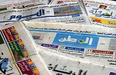 Как работает цензура в саудовских СМИ.