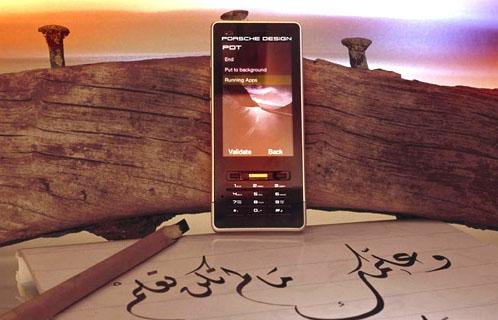 Protecting Arabic In Digital Communications Mideastposts Com