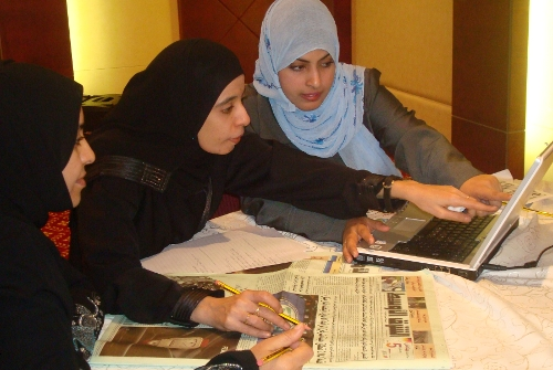 the education system in saudi arabi The educational system of saudi arabia aleksander morawski educational credential evaluators, inc nafsa region vi lexington, 11 november, 2008.
