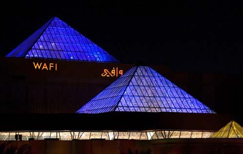 Wafi-rooftops night