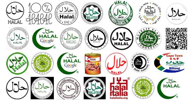 DSM Receives Halal Certification