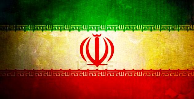 IranianFlag