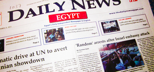 egypt newspapers online egyptian newspapers