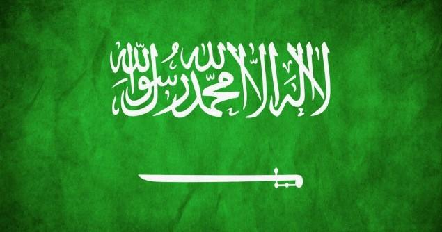 Saudi_Arabia_Grungy_Flag_by_think0