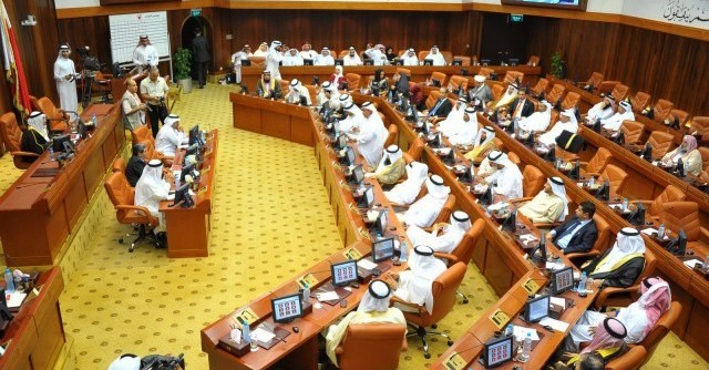 bahrain-national-assembly-e1333560272310